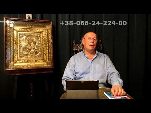 Великая еврейская тайна: уроборос. Часть 2