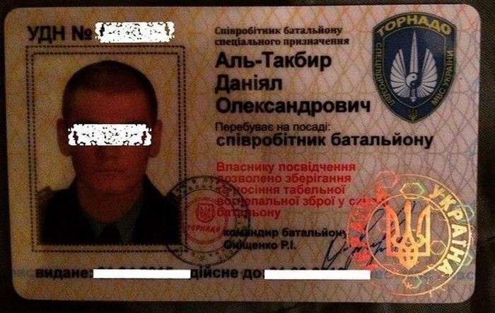 19-летний дурачок из Белоруссии на Украине стал моджахедом