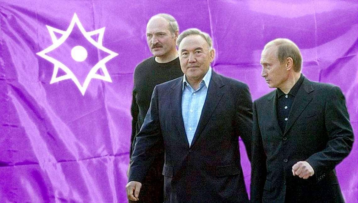 Россия, Белоруссия и Казахстан объединяются в Евразийский союз