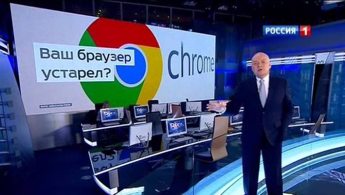Google тупо шпионит за всеми пользователями для США