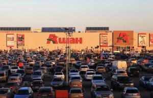 «Ашан» отказался от 500 европейских товаров после введения продуктового эмбарго