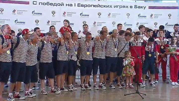 Победителей I Европейских Игр тепло встретили на Родине