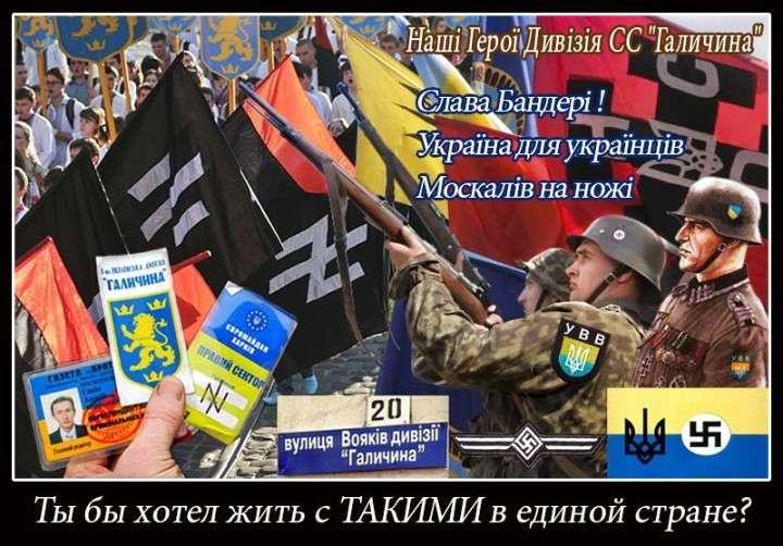 Такая-не такая Украина