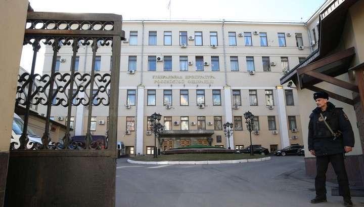 Генпрокуратура РФ усомнилась в праве Прибалтики на независимость
