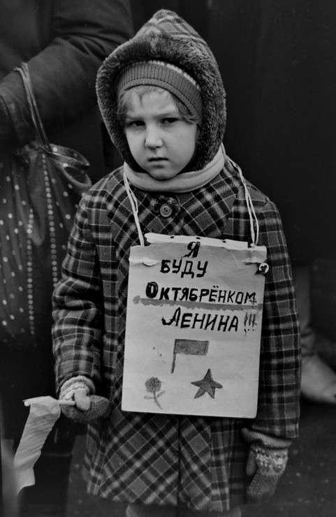 Моя жизнь в СССР — про всеобщее враньё