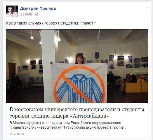 Как прошла первая попытка майдана на Урале