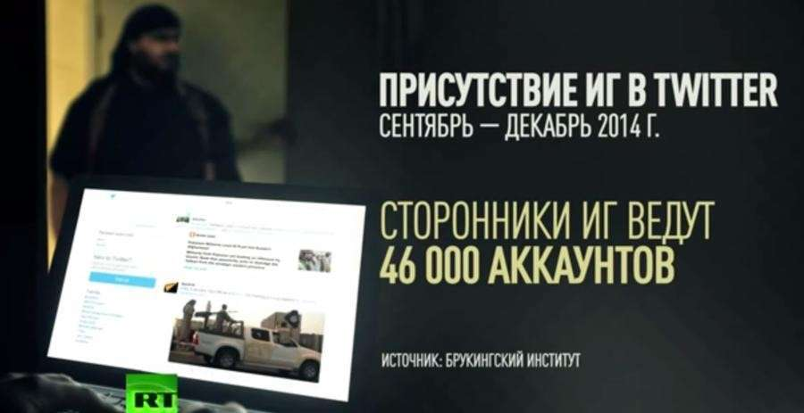 Европол создал специальный отдел по борьбе с ИГ в соцсетях