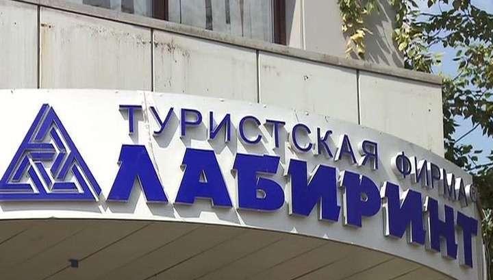 Мошенника из «Лабиринта» поймали в Сербии