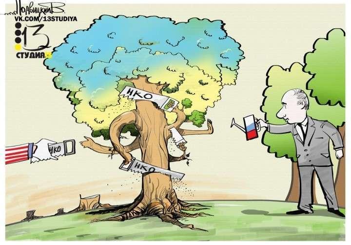 «Патриотический стоп-лист» поможет обезопасить Россию