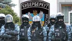 КиберБеркут выложил документы о похищении людей сотрудниками СБУ