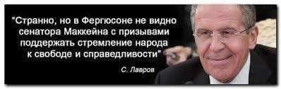 Геополитический тролль Сергей Лавров