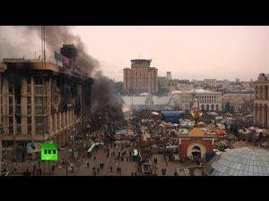 Онлайн-трансляция с киевского Евромайдана