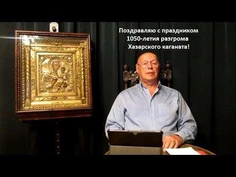 Великая еврейская тайна: уроборос. Часть 3