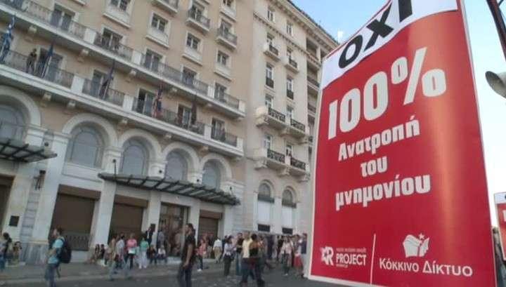 Алексис Ципрас призвал греков сказать «нет» ультиматуму кредиторов