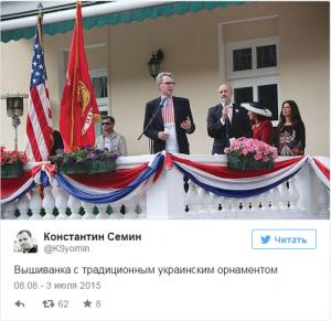 Посол США Пайетт является автором мифа про «планы Суркова на Украине»