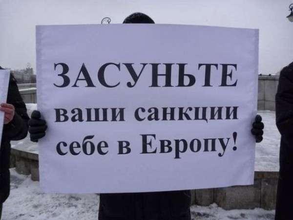 О пользе санкций для России