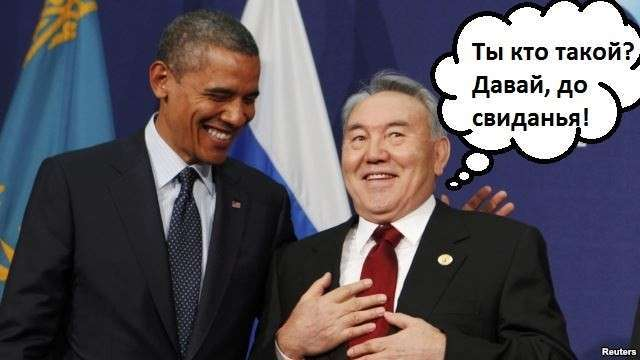Барак Обама набивается в друзья к Нурсултану Назарбаеву