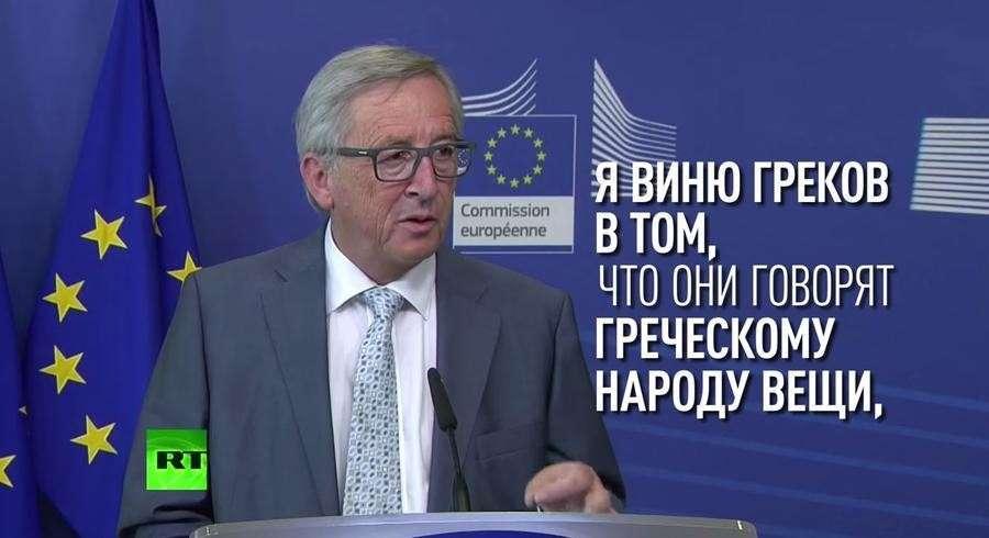 Брюссель будет проводить в Греции политику социальных потрясений