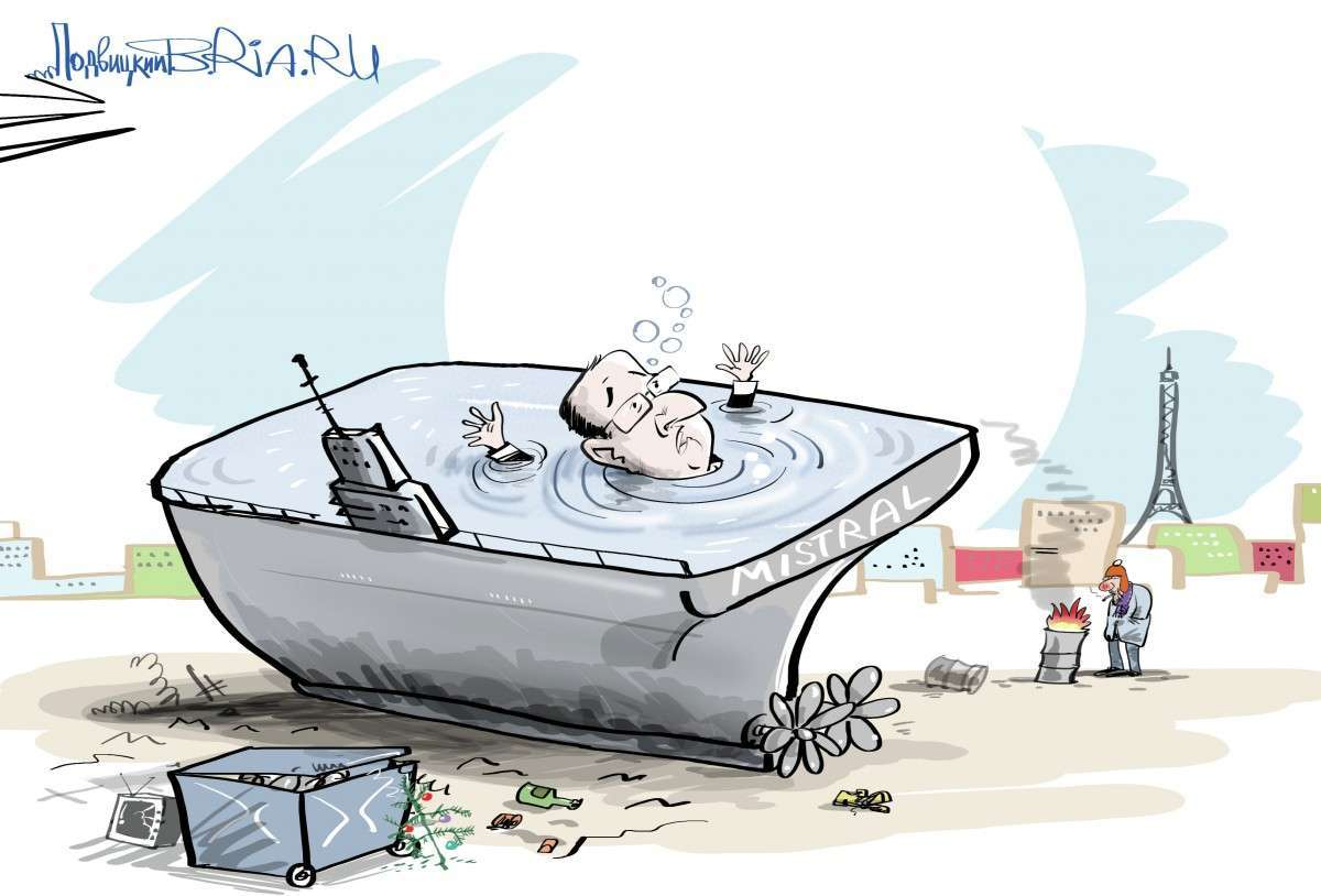 Дурацкие «Мистрали» останутся во Франции