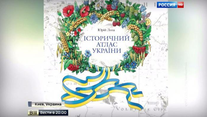 Еврейская Рада Украины предлагает за слово «Россия» давать 12 лет тюрьмы