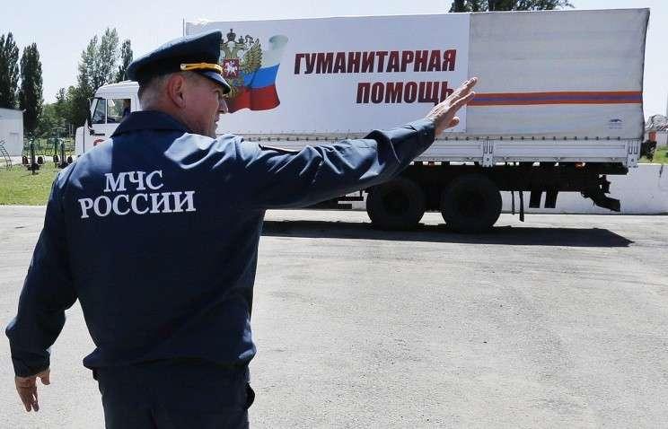 МЧС РФ поставит коллегам из ДНР и ЛНР оборудование на 1,2 млрд рублей