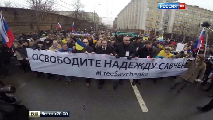 Совет Федерации обнародовал список организаций, нежелательных в России