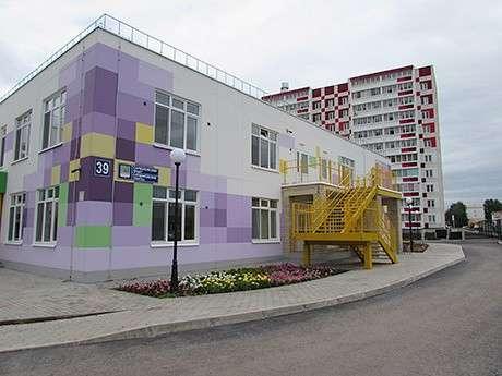 В Набережных Челнах состоялось открытие нового детского сада №116 «Фиалка»