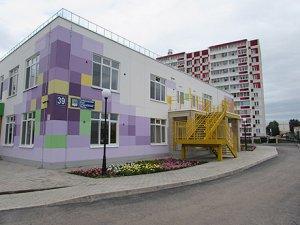 В Набережных Челнах состоялось открытие нового детского сада «Фиалка»