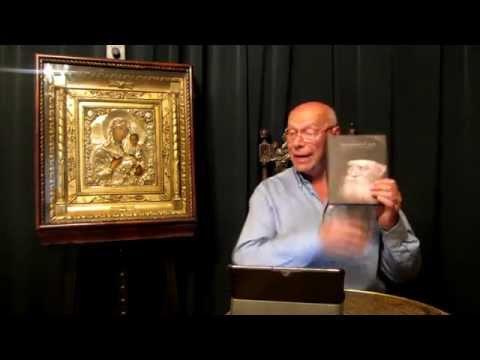 Великая еврейская тайна: уроборос. Часть 4