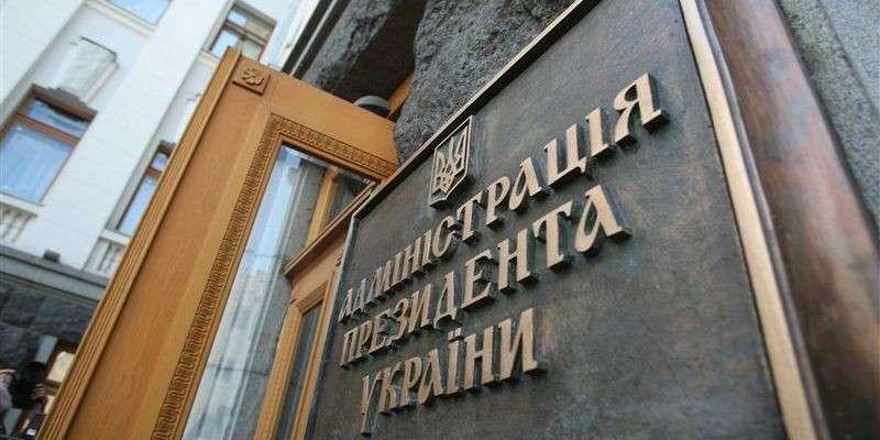 Скромный кудесник из Администрации президента Украины