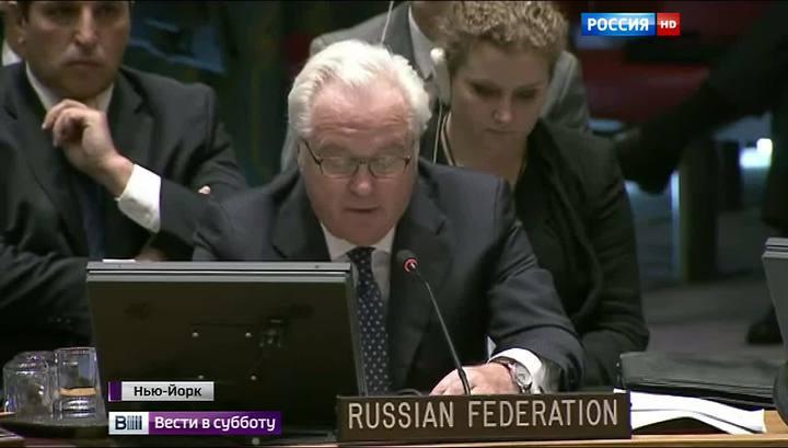 Россия не дала англо-саксам «повесить» на сербов жертвы всех войн на Балканах