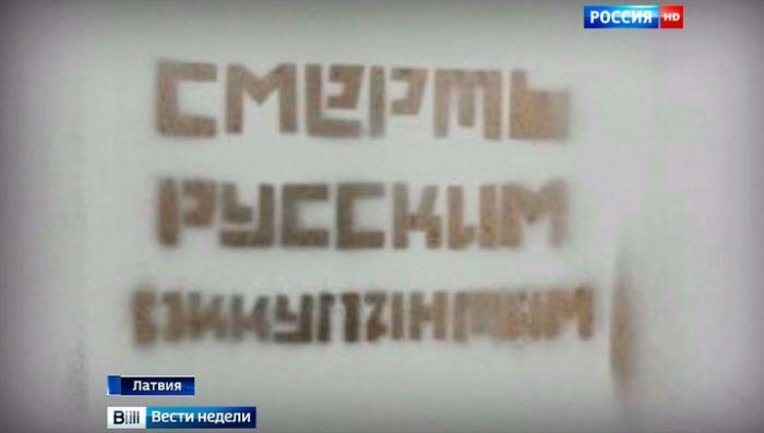 В спятившей Латвии за путёвку в Крым дают 5 лет