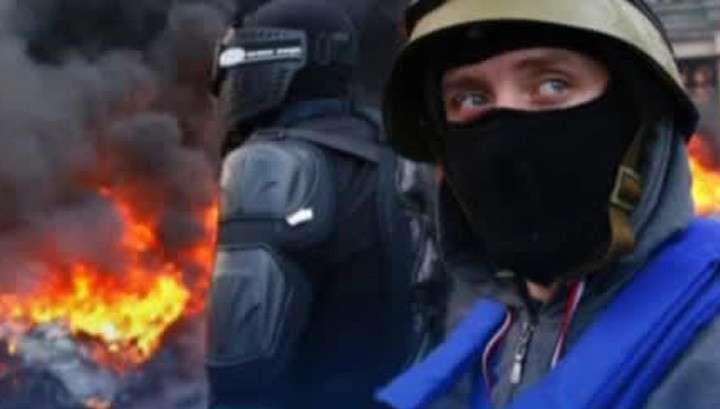 Посольство Канады в Киеве укрывало вооружённых участников беспорядков на Майдане