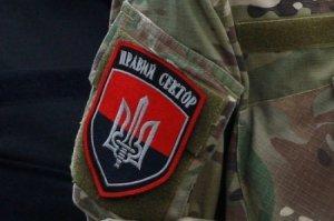 «Правосеки» против «гомосеков»: Хунта вводит новое АТО в Мукачево