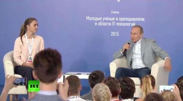 Владимир Путин на форуме «Территория смыслов на Клязьме» — прямая трансляция