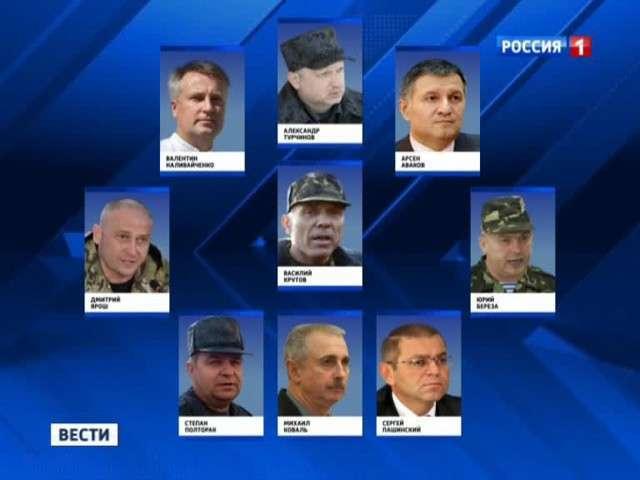 Украинская банда сионистов: кто возглавил карательную операцию на востоке Украины