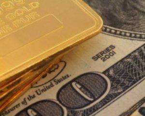 Международные резервы РФ выросли на $300 млн