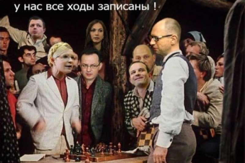 Сегодня Юлия Абрамовна Капительман (Тимошенко) играет «хорошего полицейского»