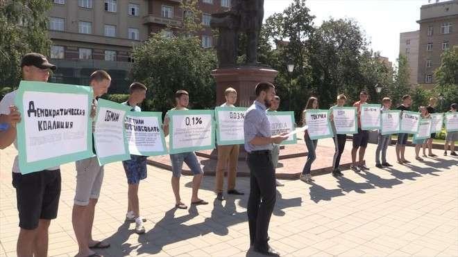 В Новосибирске сборщики подписей разоблачили соратников Навального