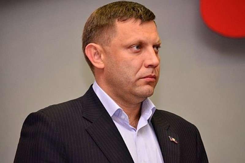 Срочное заявление Александра Захарченко