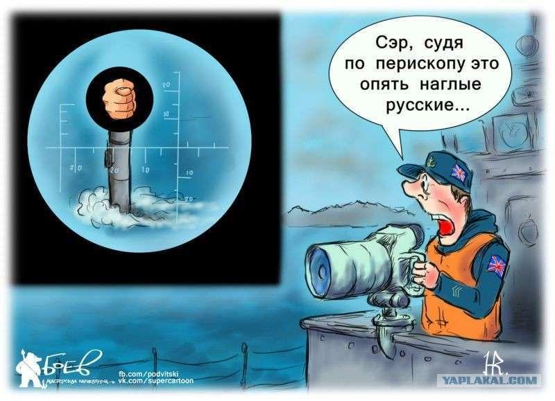 НАТО веселится в Чёрном море