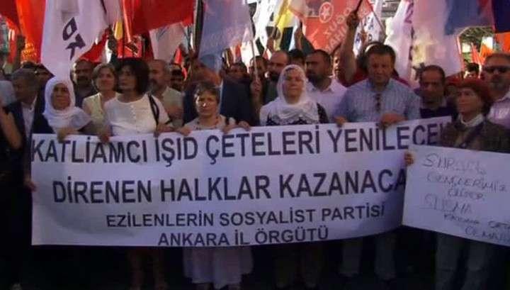 Курды обвинили Эрдогана в поддержке исламистов