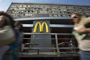 На Макдоналдс подали в суд на пять миллионов за ущерб здоровью