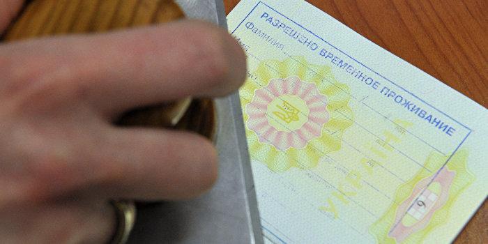 ФМС с 1 августа изменяет правила пребывания граждан Украины в России