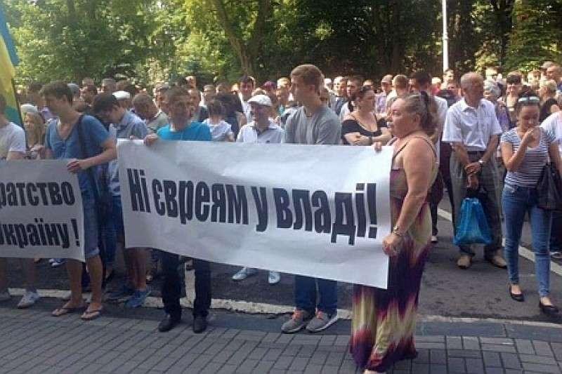 «Украине нужен президент-украинец, а не еврей-бизнесмен Вальцман!»