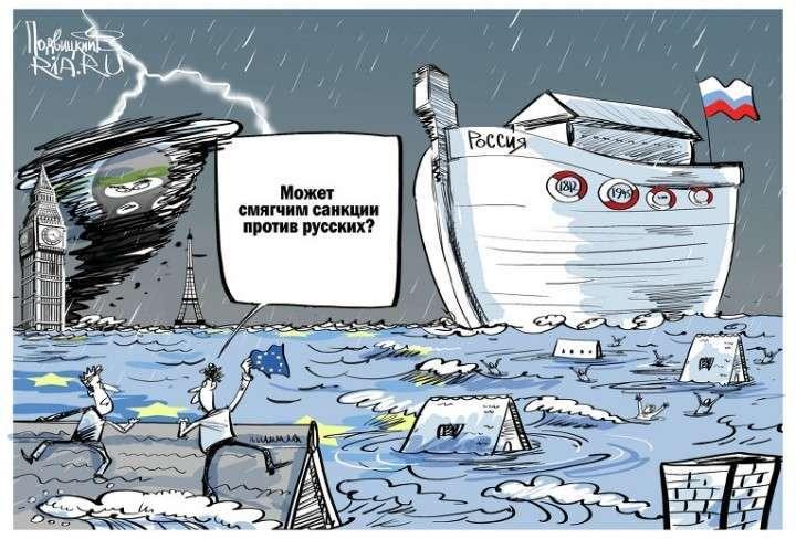 Евросоюз штормит