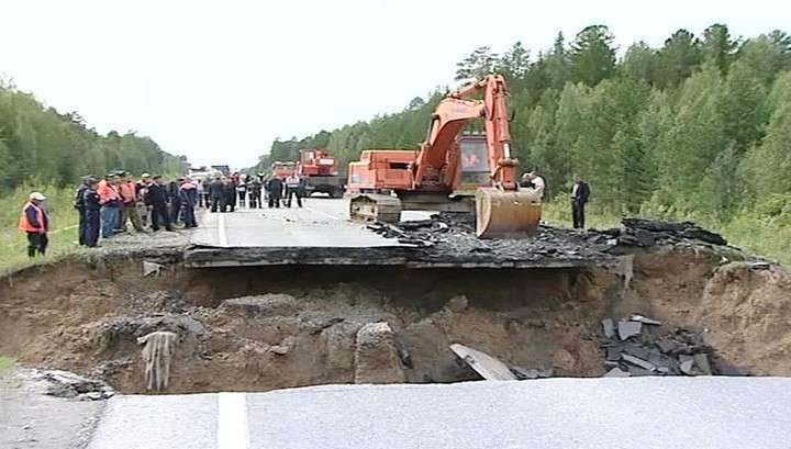 Над размывом трассы Тюмень - Ханты-Мансийск построят мост