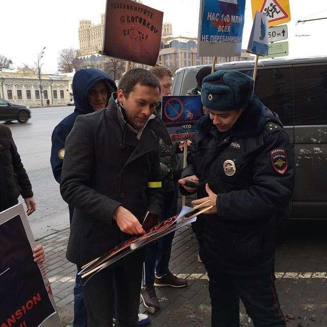 Посольство США откровенно призывает к свержению власти в РФ