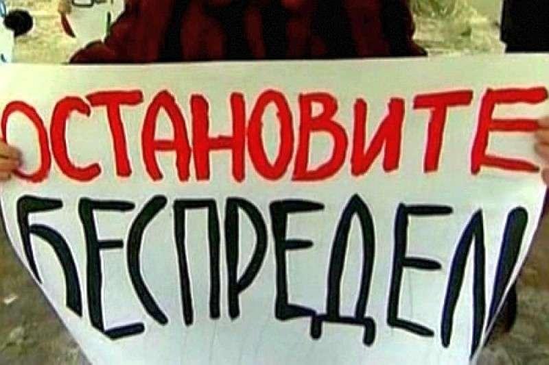 Украина – зона правового беспредела