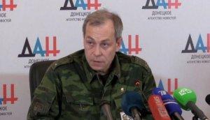 Разведка ДНР обнаружила под Донецком 5 РСЗО «Ураган»